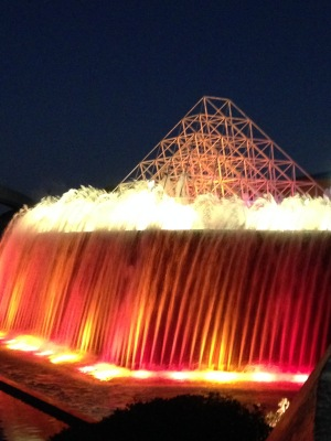 Imagination fountain at night