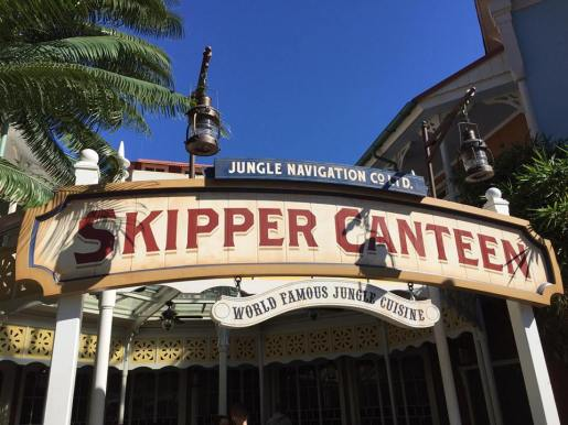 skipper-canteen-entrance